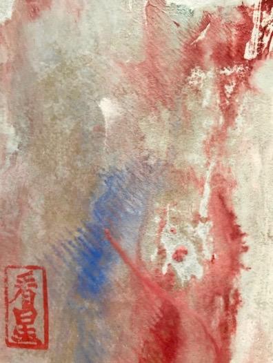 red blue greeting card encaustic monoprint